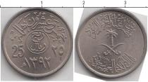 Каталог монет - монета  Саудовская Аравия 25 халал