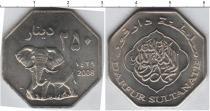 Каталог монет - монета  Дарфур 250 динар