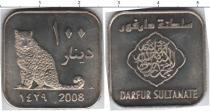 Каталог монет - монета  Дарфур 100 динар