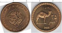 Каталог монет - монета  Дарфур 25 динар
