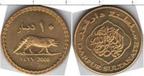 Каталог монет - монета  Дарфур 10 динар