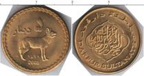 Каталог монет - монета  Дарфур 5 динар