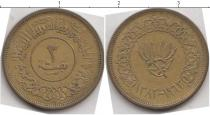 Каталог монет - монета  Йемен 2 букша