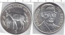 Каталог монет - монета  Заир 5 заир