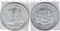 Продать Монеты Малайзия 25 долларов 1990 Серебро