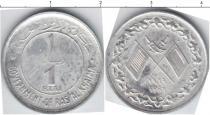 Каталог монет - монета  Ра Ал-Хейма 1 риал