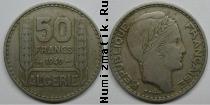 Каталог монет - монета  Франция 50 франков