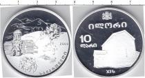 Каталог монет - монета  Грузия 10 лари