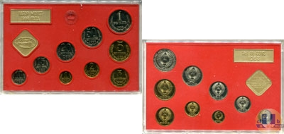 Каталог - подарочный набор  СССР Выпуск монет 1988 года
