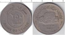 Каталог монет - монета  Йемен 250 филс