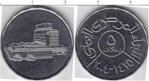 Продать Монеты Йемен 5 филс 2004 Медно-никель