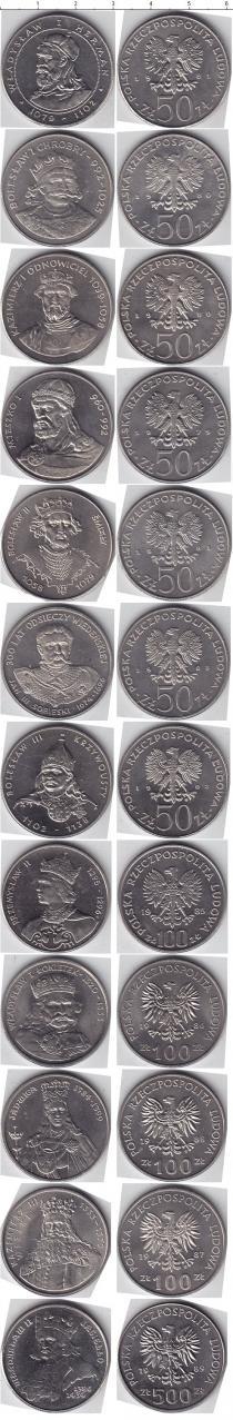 Каталог - подарочный набор  Польша Польша 1979-1989