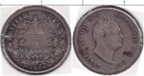 Каталог монет - монета  Британская Гвиана 1/4 гуильдера