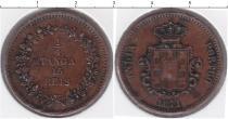 Каталог монет - монета  Португальская Индия 1/4 таньга