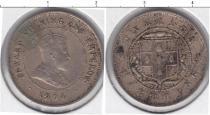 Каталог монет - монета  Ямайка 1 фартинг