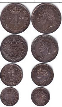 Каталог - подарочный набор  Великобритания Георг IIII, Маунди-сет 1822 (Благотворительный набор)