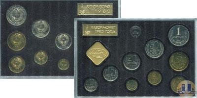 Каталог - подарочный набор  СССР Выпуск 1980 года