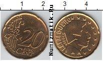 Каталог монет - монета  Люксембург 20 евроцентов
