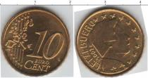 Каталог монет - монета  Люксембург 10 евроцентов