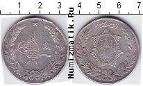 Каталог монет - монета  Афганистан 2 1/2 рупии