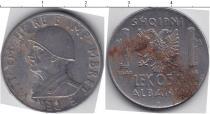 Каталог монет - монета  Албания 0,50 лек