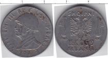 Каталог монет - монета  Албания 0,5 лек