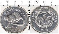 Каталог монет - монета  Афганистан 250 афгани