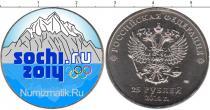 Каталог монет - монета  Россия 10 литров