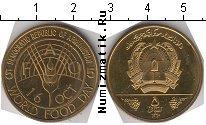 Каталог монет - монета  Афганистан 5 афгани
