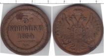 Продать Монеты 1825 – 1855 Николай I 3 копейки 1854 Медь