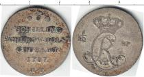 Каталог монет - монета  Шлезвиг-Хольштайн 5 шиллингов