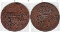 Каталог монет - монета  Ганновер 1 шиллинг