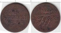 Каталог монет - монета  Ганновер 1/4 стивера
