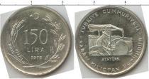 Каталог монет - монета  Турция 150 лир