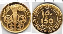 Каталог монет - монета  Ра Ал-Хейма 150 риалов
