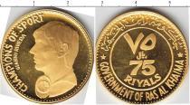 Каталог монет - монета  Ра Ал-Хейма 75 риалов