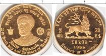 Каталог монет - монета  Эфиопия 20 долларов