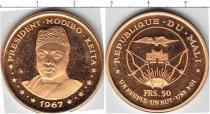 Каталог монет - монета  Мали 50 франков