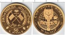 Каталог монет - монета  Шарджа 50 риалов