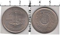 Каталог монет - монета  Пакистан 1 рупия