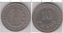 Каталог монет - монета  Парагвай 10 песо