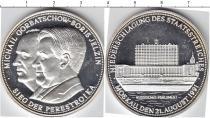 Каталог монет - монета  Россия Монетовидный жетон