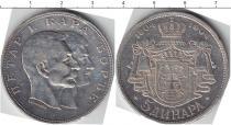Каталог монет - монета  Сербия 5 динар
