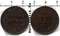 Каталог монет - монета  Барода 1 пайза