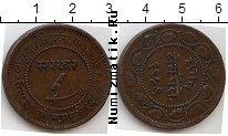 Каталог монет - монета  Барода 2 пайса