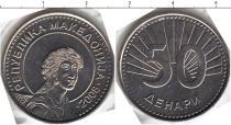 Каталог монет - монета  Македония 50 дени