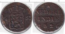 Каталог монет - монета  Нидерландская Индия 1/4 стивера