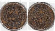 Каталог монет - монета  Тунис 2 франка