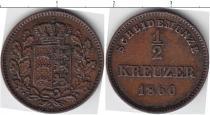 Каталог монет - монета  Бавария 1/2 крейцера