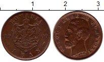 Каталог монет - монета  Румыния 1 бани